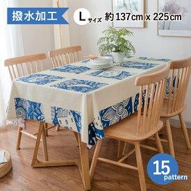 テーブルクロス テーブルマット 食卓カバー 厚み0.3mm PVC製 撥水加工 汚れ防止 家庭用 業務用 北欧 サイズ別(約 137cmx225cm)