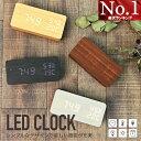 【楽天1位!!】置き時計 目覚まし時計 おしゃれ 北欧 デジタル LED表示 大音量 温度計 カレンダー アラーム 振動/音感…