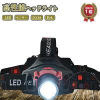 LEDヘッドライト電池式LEDヘッドライト防災災害対策アウトドア