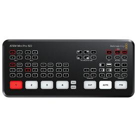 《新品》【送料無料、在庫あり!Blackmagic Design正規特約店です】Blackmagic Design ATEM Mini Pro ISO(SWATEMMINIBPRISO) ライブプロダクションスイッチャー