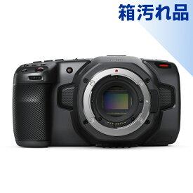 《箱汚れ品》【送料無料、在庫あり!Blackmagic Design業務用正規取扱販社です】Blackmagic Pocket Cinema Camera 6K 6Kデジタルフィルムカメラ(レンズ別売) 箱汚れ品
