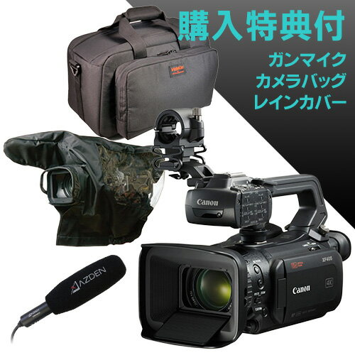 Canon XF405 業務用デジタルビデオカメラ〔購入特典:AZDEN SGM-250CX-V ガンマイク ほか2点〕
