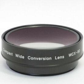 《新品》【送料無料、在庫あり!】Zunow WCX-80 Φ72mm 0.8倍ワイドコンバージョンレンズ