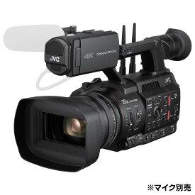 《新品》【送料無料、在庫あり!JVC正規特約店です】JVC GY-HC550 4Kメモリーカードカメラレコーダー