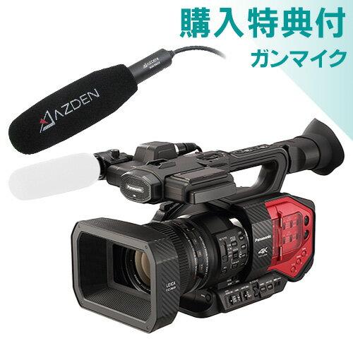 Panasonic AG-DVX200 メモリーカード・カメラレコーダー〔購入特典:AZDEN SGM-250CX-V ガンマイク〕