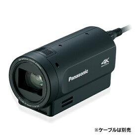 《新品》【送料無料、在庫あり!Panasonic業務用正規取扱販社です】Panasonic AG-UCK20GJ コンパクト・カメラヘッド POVCAM