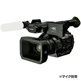 《新品》【送料無料、在庫あり!Panasonic業務用正規取扱販社です】Panasonic AG-UX90T8 4Kメモリーカード・カメラレコーダー