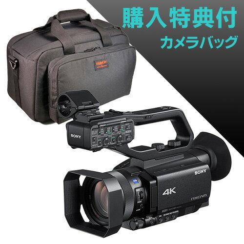 SONY HXR-NX80 NXCAMカムコーダー〔購入特典:Videkin VK-2018S カメラバッグ〕〔レビュー特典有り〕