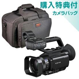 《新品》【送料無料、在庫あり!SONY業務用正規取扱販社です】SONY PXW-X70 XDCAMメモリーカムコーダー〔購入特典:Videkin VK-2018S ビデオカメラバッグ〕