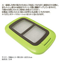 【あす楽】カエルシリーズ用の交換用チップ材です●自然にカエルS用交換用ふたセット