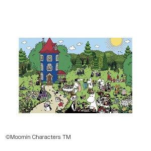 やのまん ジグソーパズル ムーミン ムーミンハウスへようこそ!10-1348