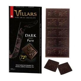 ビラーズ スイス ダークチョコレート72% 16個 100001388送料込!【代引・同梱・ラッピング不可】