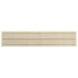 SENKO(センコー) ケナフリップル キッチンマット 約50×240cm ベージュ 145689