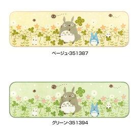 SENKO(センコー) となりのトトロ もりのほとり キッチンマット (箱入り) 約45×150cm