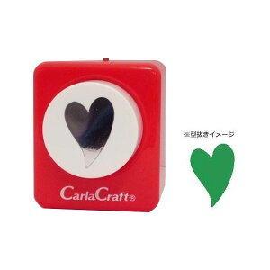 Carla Craft(カーラクラフト) ミドルサイズ クラフトパンチ スィートハート【離島・沖縄は送料別】※北海道への配送は不可商品です。【代引・同梱・ラッピング不可】