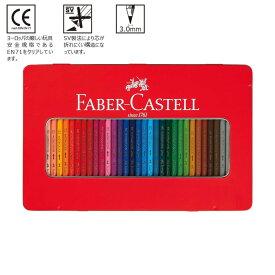 Shachihata シヤチハタ ファーバーカステル 水彩色鉛筆 36色セット TFC-WCP/36C