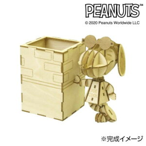 Wooden Art ki-gu-mi 木製パズル PEANUTS スヌーピー ジョークール ペンスタンド【代引・同梱・ラッピング不可】