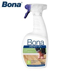 Bona フロアクリーナースプレー 床用合成洗剤 650ml WM740169017