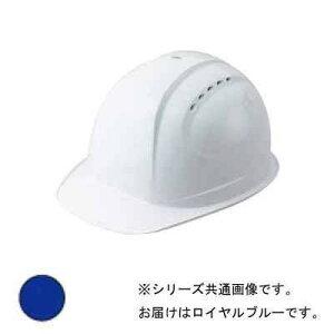 トーヨーセフティー(TOYO SAFETY) 特大サイズヘルメット 385F-OT ロイヤルブルー