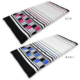 メリーナイトスタイル 綿100% 敷き布団カバー スマート シングルロング 105×215cm