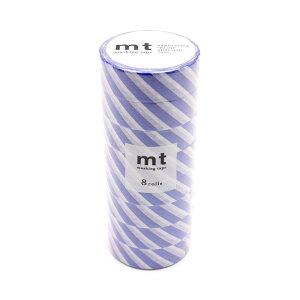 mt マスキングテープ 8P ストライプ・ブルー MT08D375【離島・沖縄は送料別】※北海道への配送は不可商品です。【代引・同梱・ラッピング不可】