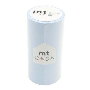 mt CASA マスキングテープ 100mm パステルブルー MTCA1097【離島・沖縄は送料別】※北海道への配送は不可商品です。【代引・同梱・ラッピング不可】