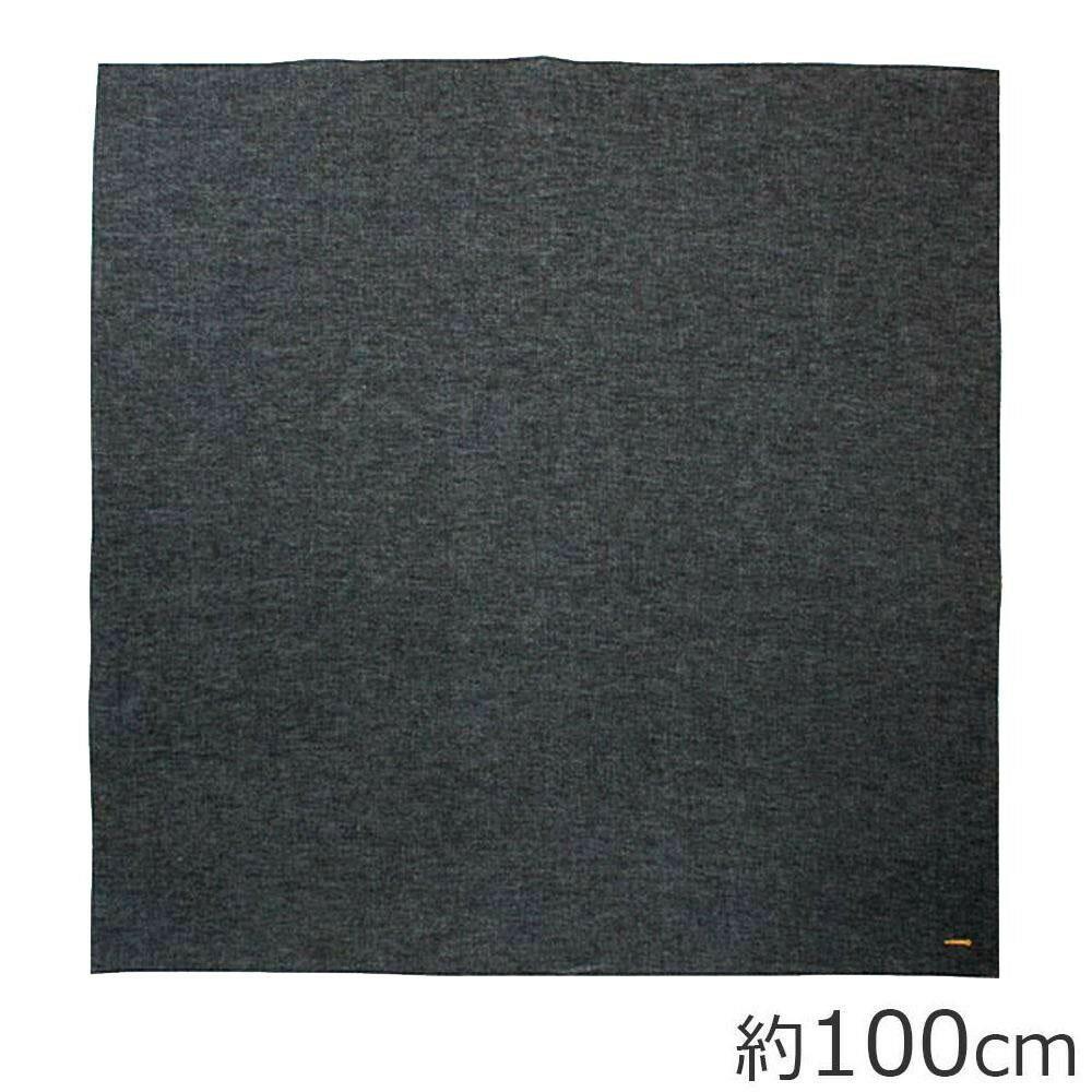 山田繊維 むす美 風呂敷(ふろしき) 100 ソフトデニムふろしき ブラック 20368-302 PP袋入