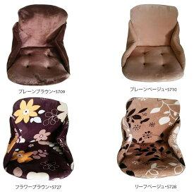 フランネルシリーズ 椅子型クッション 40×48×48cm【代引・同梱・ラッピング不可】