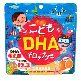 ユニマットリケン こどもDHAドロップグミ みかん風味 82g(約90粒)