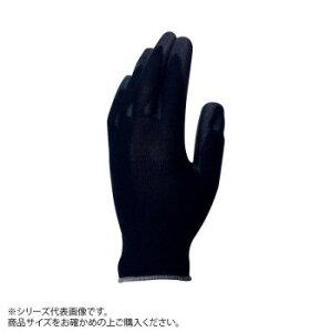 COVERWORK カヴァーワーク 業務用 くろピタッ 10双組 LL 黒/黒 FS-1214-10P