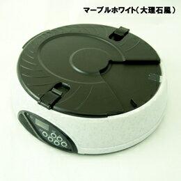 ITPROTECH オートペットフィーダー/マーブルホワイト YT-PF01-MW 【RCP】【AS】送料込みで販売!