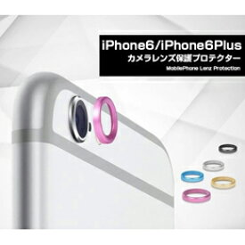 ITPROTECH カメラレンズ保護リング For iPhone6Plus/ブルー YT-CAMRING-BL/IP6P