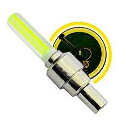ITPROTECH LED バルブエアーキャップ/イエロー YT-LEDCAP/YL 【RCP】【AS】送料込みで販売!