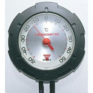 EMPEX 温度計・コンパス サーモマックス50 FG-5152