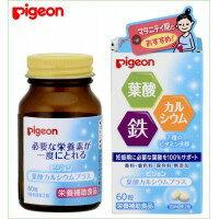 Pigeon(ピジョン) サプリメント 栄養補助食品 葉酸カルシウムプラス 60粒(錠剤) 20392 【RCP】 送料込みで販売! (北海道・沖縄は送料別)