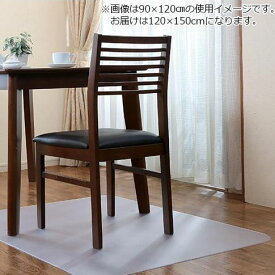 Achilles アキレス 透明チェアマット 120×150cm 39 【RCP】 送料込!【代引・同梱・ラッピング不可】