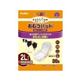 ヤマヒサ 老犬介護用 おむつパッドK 2L 【ペット用品】