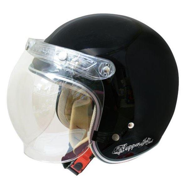 ダムトラックス(DAMMTRAX) ジェットヘルメット フラッパージェットネクスト P.ブラック 送料無料!