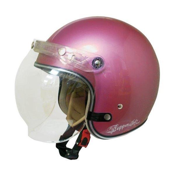 ダムトラックス(DAMMTRAX) ジェットヘルメット フラッパージェットネクスト P.PINK 送料無料!