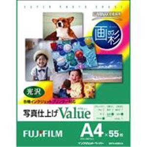 (業務用2セット)富士フィルム FUJI 画彩 写真仕上げValue WPA455VA A4 55枚 送料込!