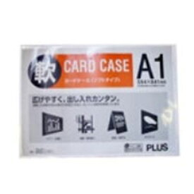 (まとめ)プラス 再生カードケース ソフト A1 PC-301R【×3セット】 送料込!