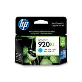 (業務用7セット)HP ヒューレット・パッカード インクカートリッジ 純正 【HP920XL】 シアン(青) 送料無料!