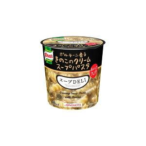 【まとめ買い】味の素 クノール スープDELI ボルチーニ香るきのこのクリームパスタ 40.7g×24カップ(6カップ×4ケース) 送料込!