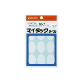 (業務用20セット) ニチバン ラベルシール/マイタック ラベル 【白無地/一般】 ML-4 送料込!