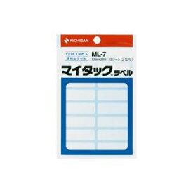 (業務用20セット) ニチバン ラベルシール/マイタック ラベル 【白無地/一般】 ML-7 送料込!
