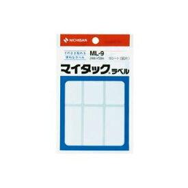(業務用20セット) ニチバン ラベルシール/マイタック ラベル 【白無地/一般】 ML-9 送料込!