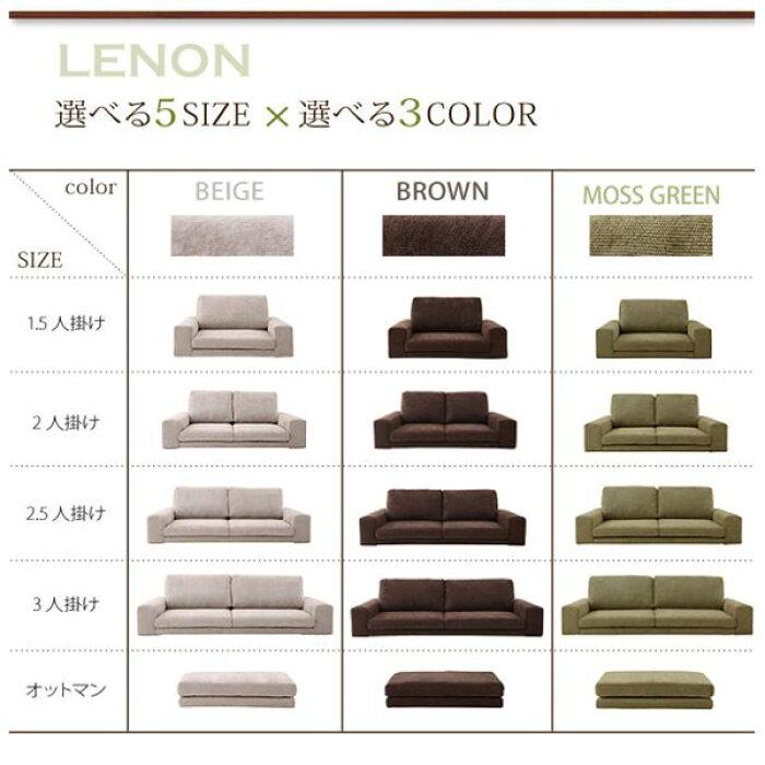 ソファー3人掛けモスグリーンカバーリングフロアソファ【Lenon】レノン【代引不可】