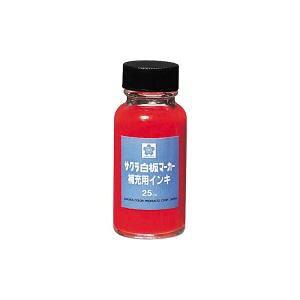 (まとめ)サクラクレパス ホワイトボードマーカー補充インキ HWBK 赤【×10セット】 送料込!