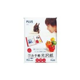 (業務用2セット)プラス お手軽光沢紙 IT-221GE A4 100枚 送料込!