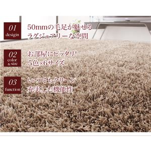 ラグマット200×250cm【Premina】グレーロングパイルシャギーラグ【Premina】プレミナ【代引不可】